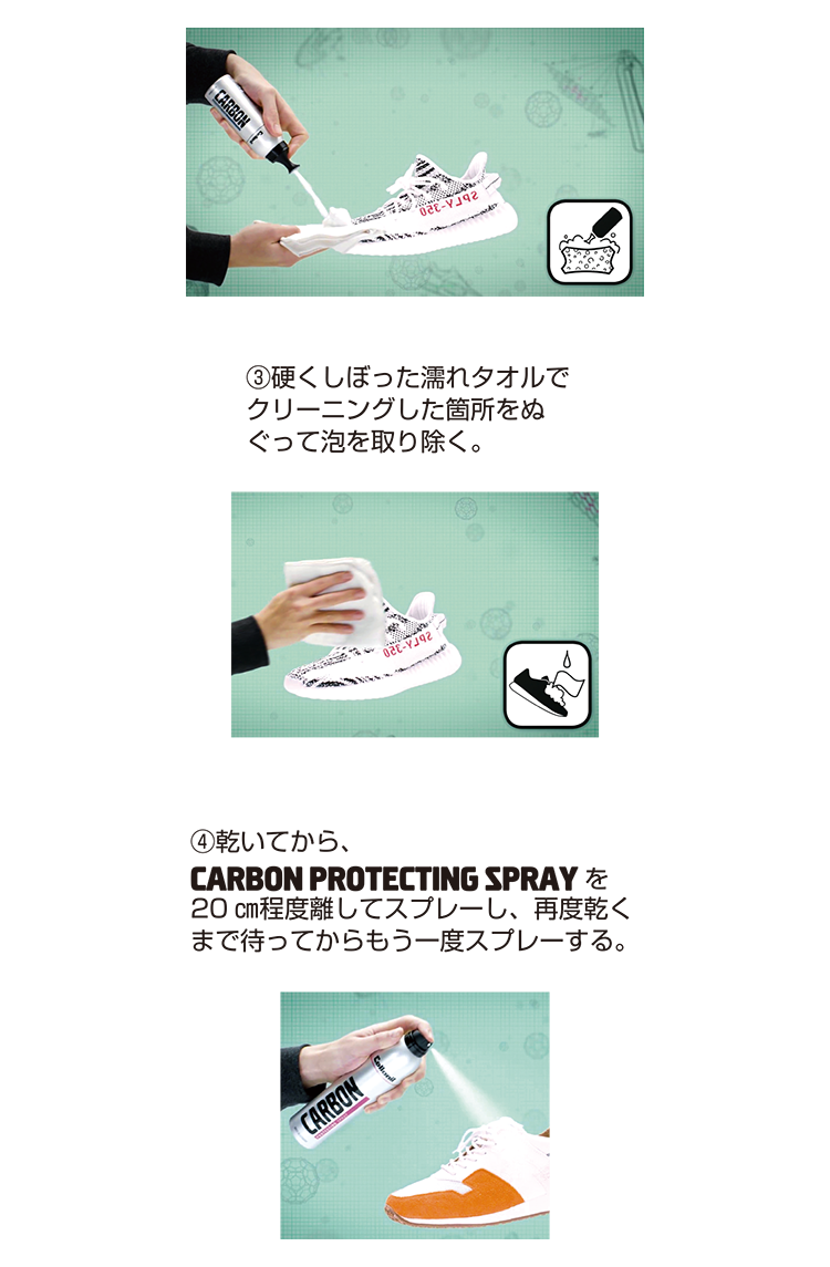 "LET'S ""MIDSOLE CARE ミッドソールのケア"