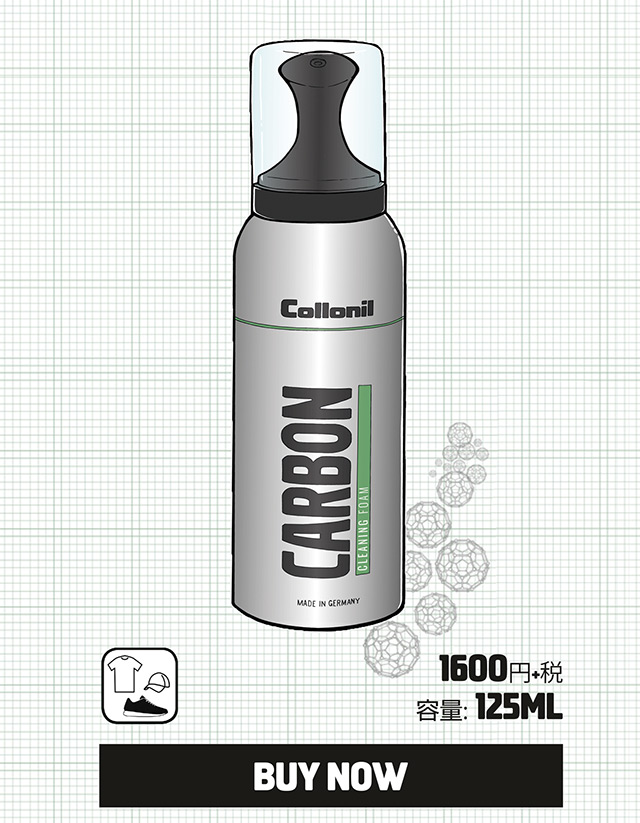 CARBON CLEANING FOAM カーボンクリーニングフォーム